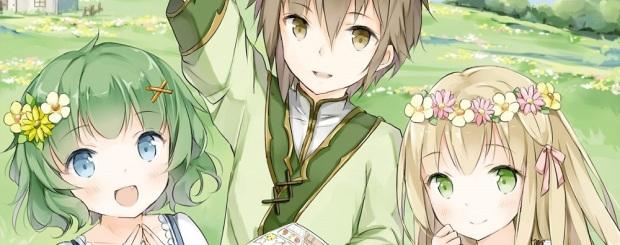 manga-yome-1