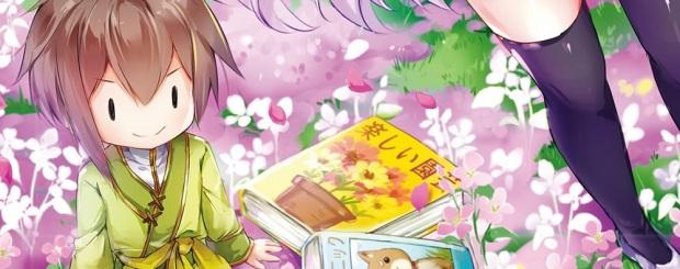 manga-yome-20