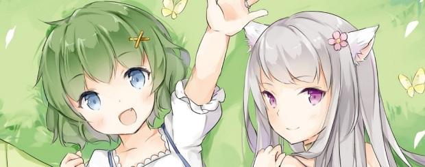 manga-yome-3